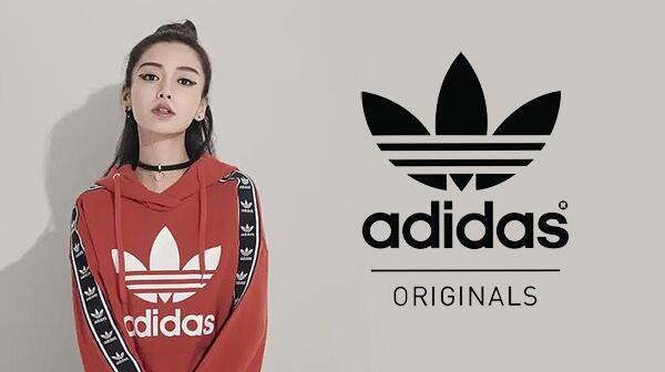 adidas originals china ab5d09