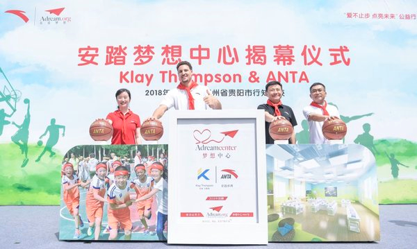 8e58ee8b2024 Klay Thompson and Anta co-fund Adream Center in Guiyang