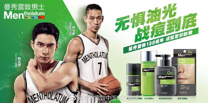 b076167f88c5 Mentholatum sign up basketball player Jeremy Lin and actor Han Dongjun